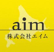 株式会社エイム aim